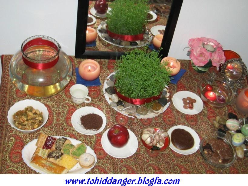 دسر مخصوص هفت سبن Nevruz Bayramı